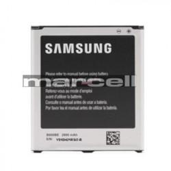 Battery SAMSUNG I9505 I9500 S4 B600BE original